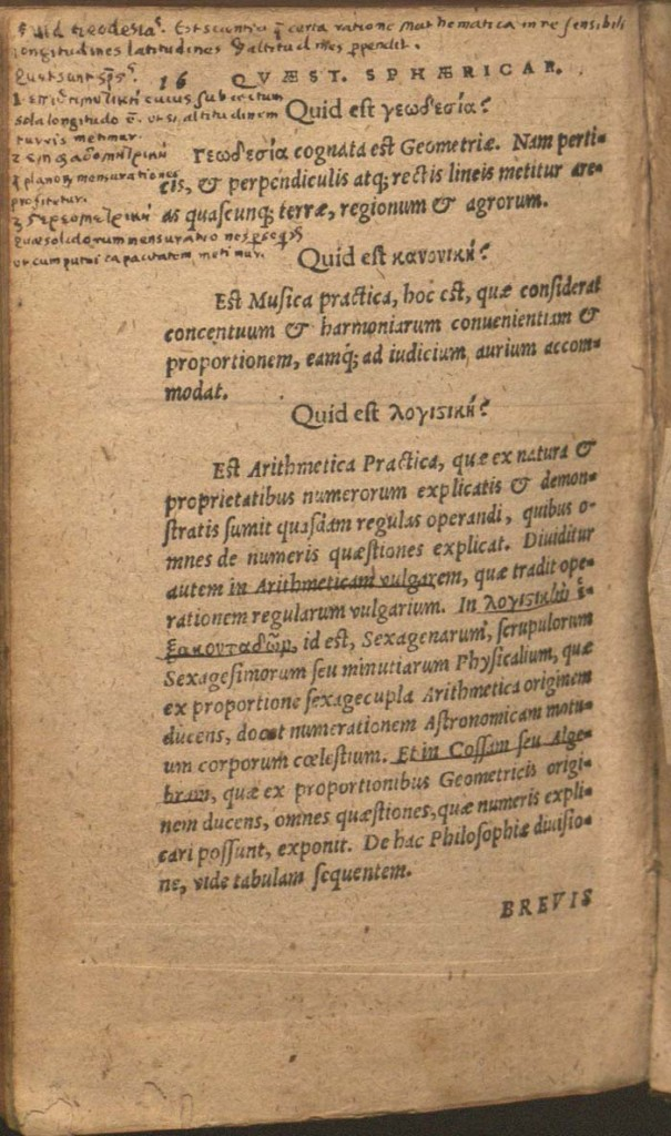 manuscript annotations on p. 16 of the work by Theodoricus