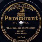 Paramount 2016